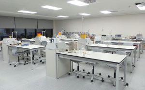 asdMulti Disipliner Laboratuvarı